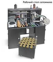 Оборудование для ремонта,  пошива и производства обуви.